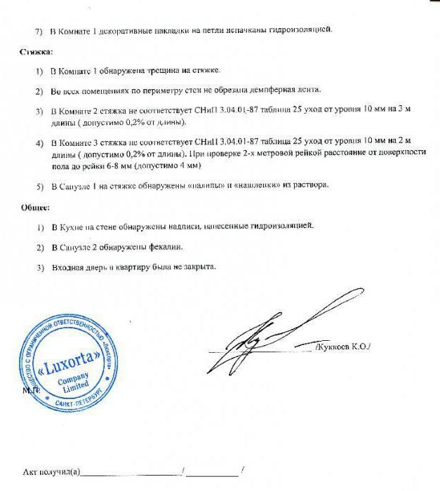 Как получить кредит кыргызстан