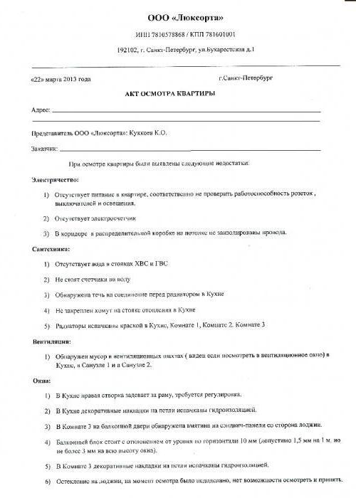 Найти информацию о штрафе по номеру постановления